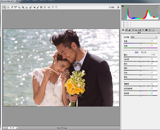 Photoshop如何用camera Raw滤镜调成小清晰婚纱/户外写真照片