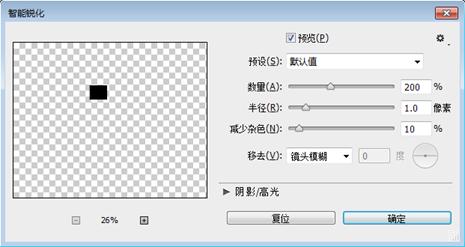 PS滤镜教程,快速了解滤镜的使用方法!
