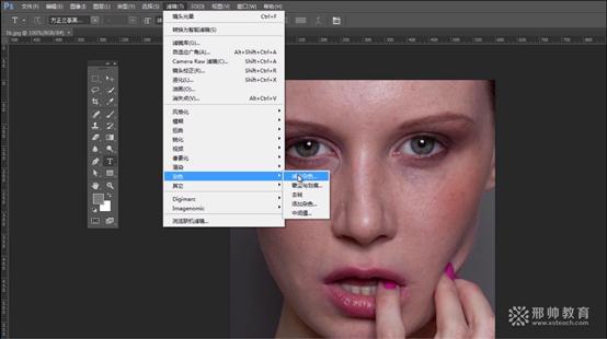 Photoshop滤镜教程,杂色该怎么使用?有什么功能