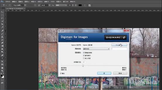 教你快速认识photoshop读取水印与嵌入水印功能