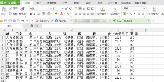 Excel修复工具怎么使用?损坏的文件如何挽救?