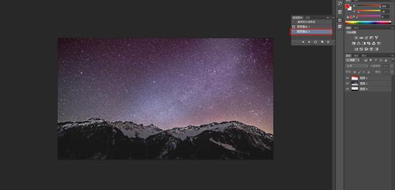 Ps基础教程|Photoshop中的图层复合功能该怎么使用?