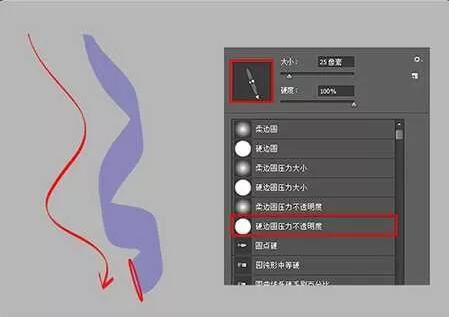 ps手绘唯美二次元头发教程!