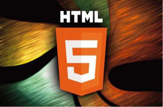 这五个实用的html5 开发工具,总有一款适合你